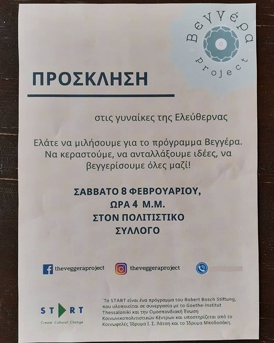 #the_veggera_project #eleftherna #women'