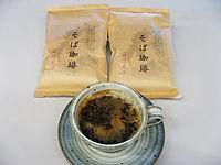sobacoffee.jpg