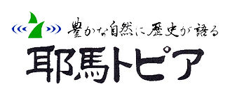 トピア(カラー).JPG