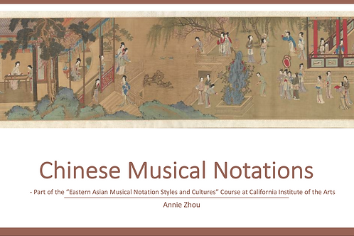 Chinese Musical notations