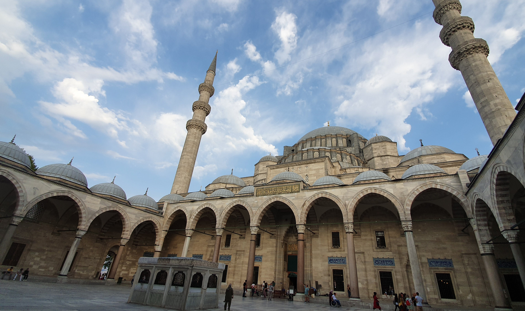 The forecourt of the Suleymaniye Mosque