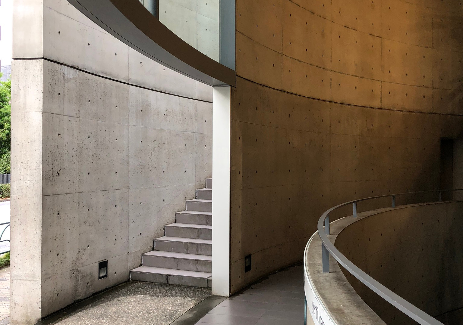La Collezione; designed by Tadao R