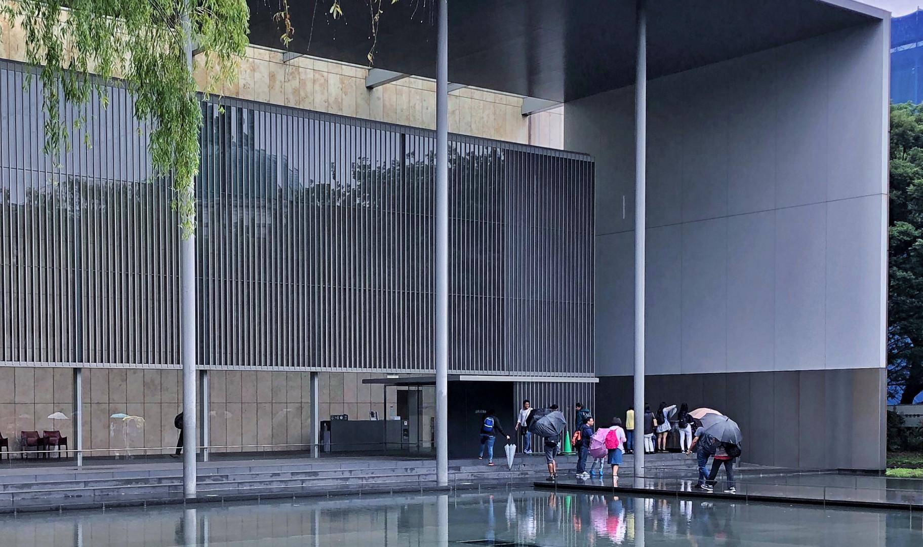 Gallery of Horyuji Treasures; designed by Yoshio Taniguchi