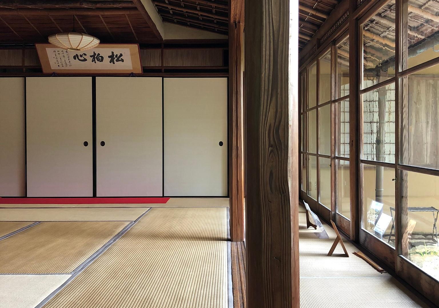 Garden Pavilion, Nara