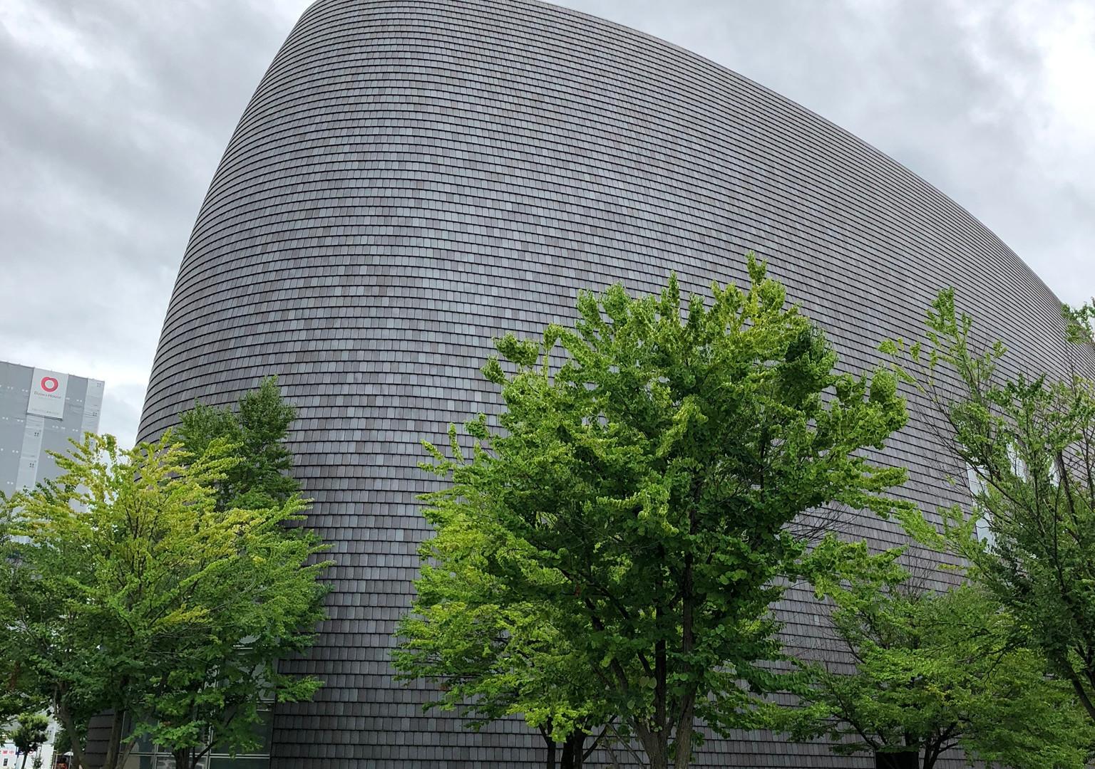 Nara Centennial Hall; designed by Arata Isozaki