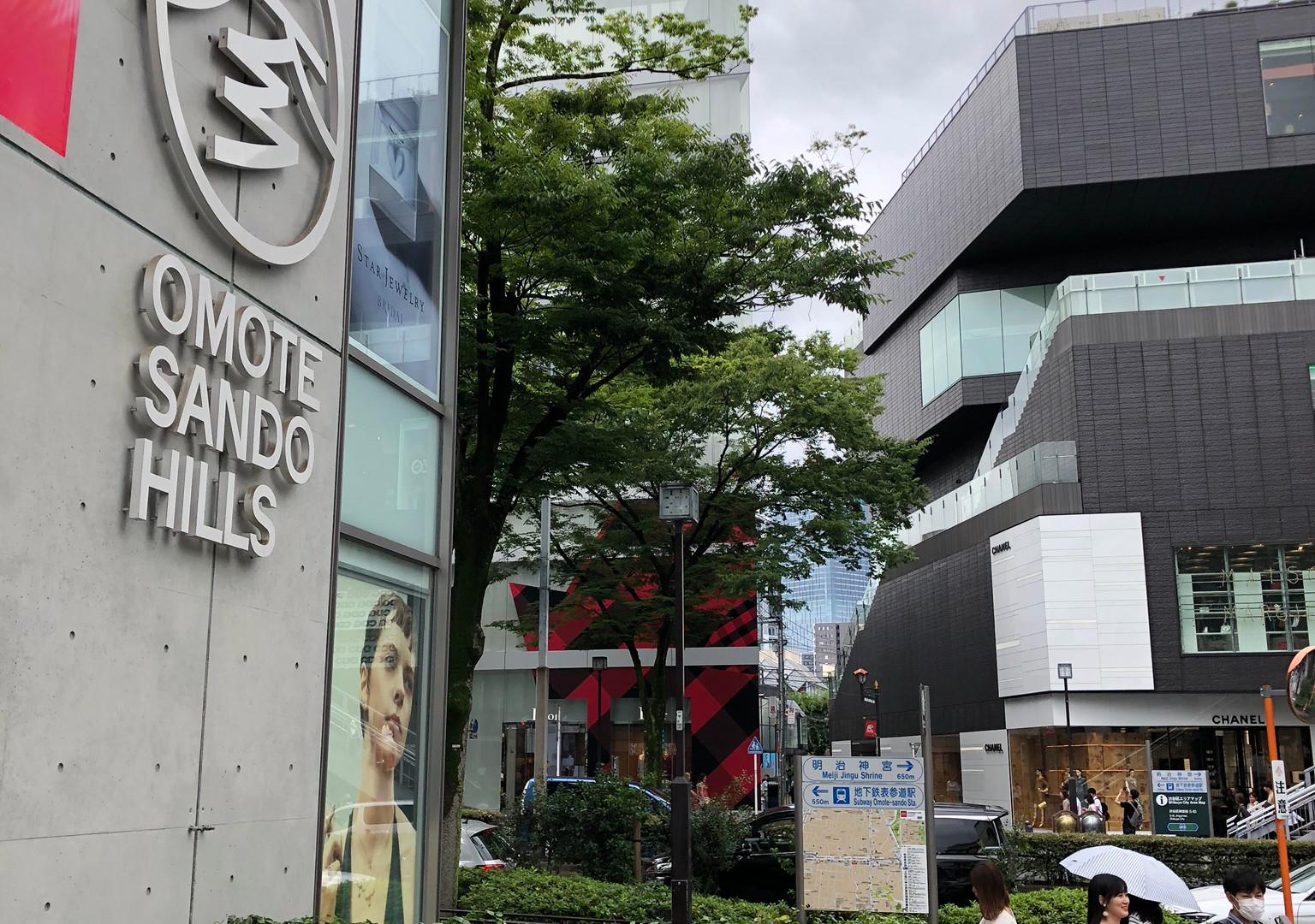 Gyre Store - Omotesando; designed by MVRDV