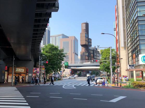 Shizuoka Press and Broadcasting Center; designed by Kenzo Tange