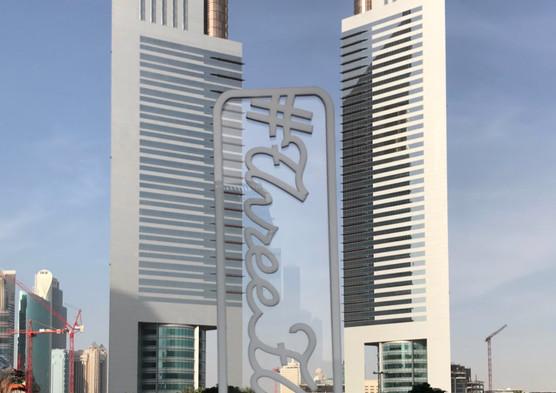Emirates Towers; designed by NORR/Hazel Wong