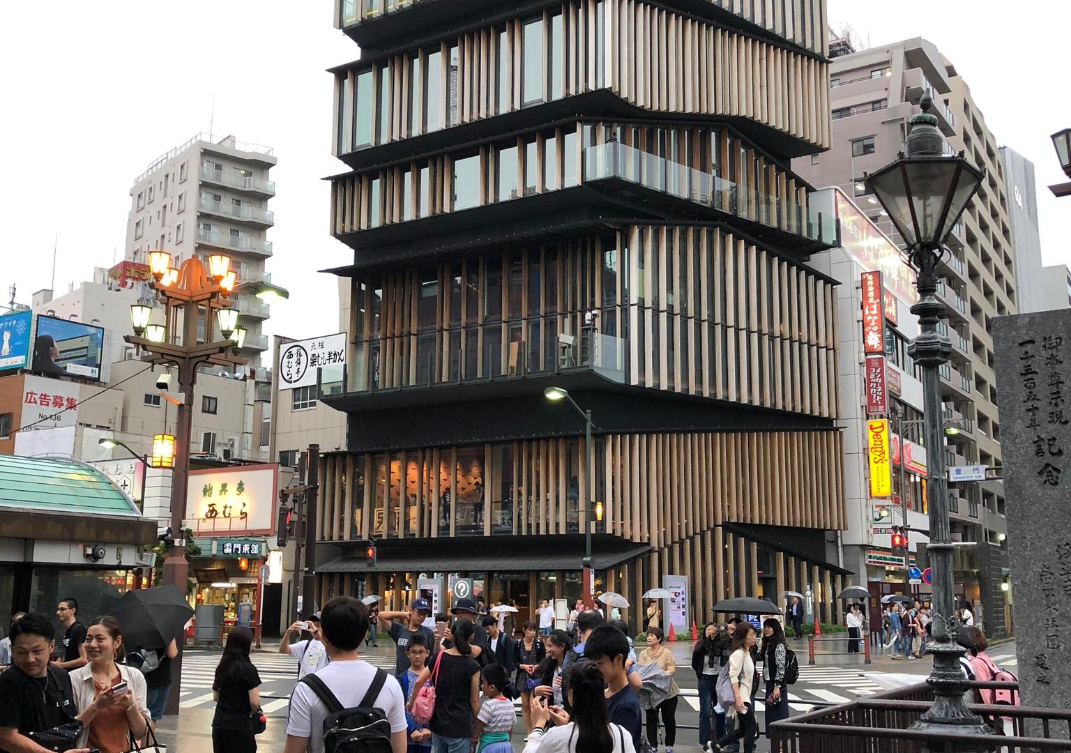 Asakusa Culture and Tourism Center; designed by Kengo Kuma