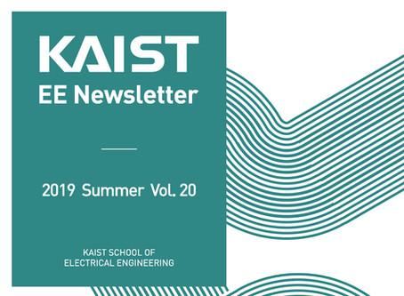 KAIST EE Newsletter Interview