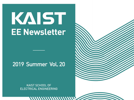 KAIST EE Newsletter Interview