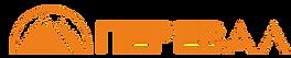 лого Перевал.png