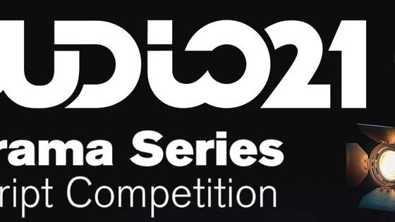 Studio 21 Drama Series Script Competition