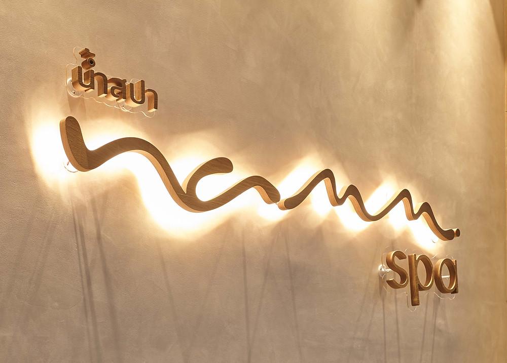 Namm Spa Bangkok signage logo