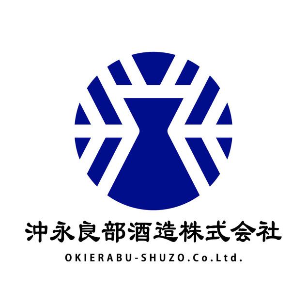沖永良部酒造株式会社