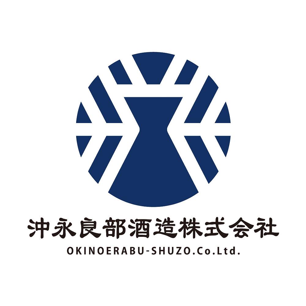 沖永良部酒造株式会社ロゴ