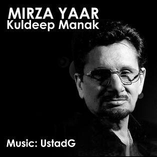 Mirza Yaar UG.jpg