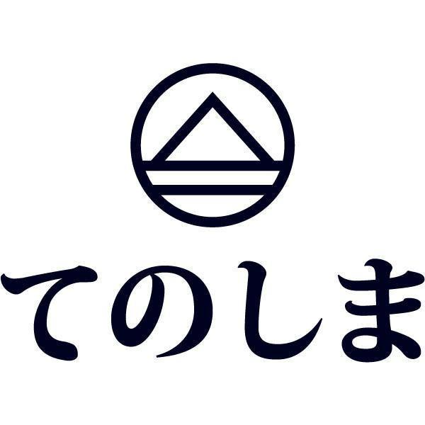 てのしま TENOSHIMA