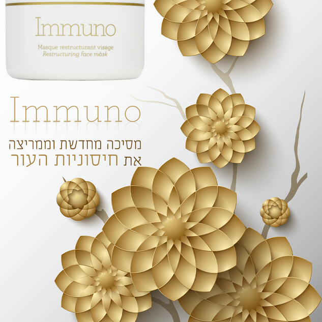 immuno.png