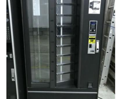 Egg Vending Machine??