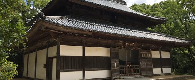 観世音寺  :本堂
