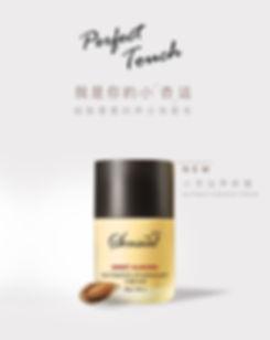sweet almond description-01.jpg
