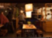 Sherwood bar.jpg