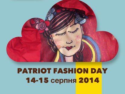 PATRIOT FASHION DAY