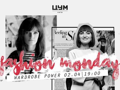 Fashion Monday: Wardrobe Power
