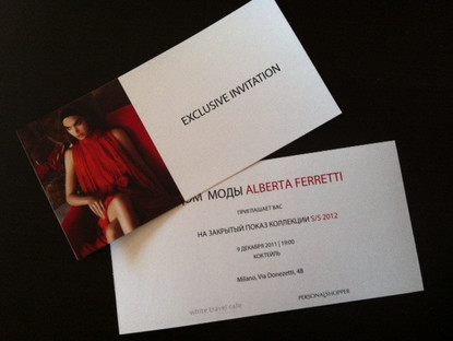 ОКУНУЛИСЬ В ПРЕКРАСНОЕ – ВСЕ ОБ ALBERTA FERRETTI TOUR