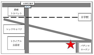 長崎県佐世保市白岳町キックボクシングジムネクストステップ地図