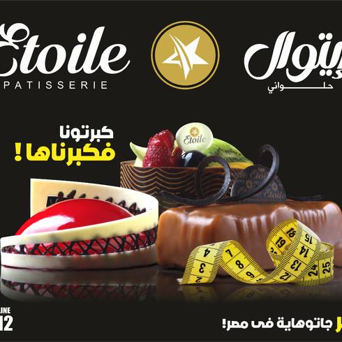 Etoile Advertising Campaign Photo Shoot