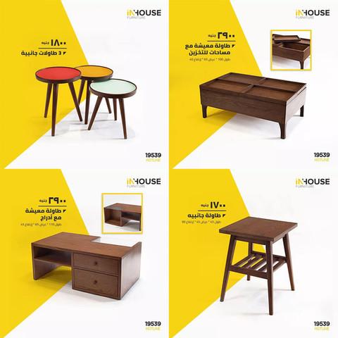 Inhouse Furniture
