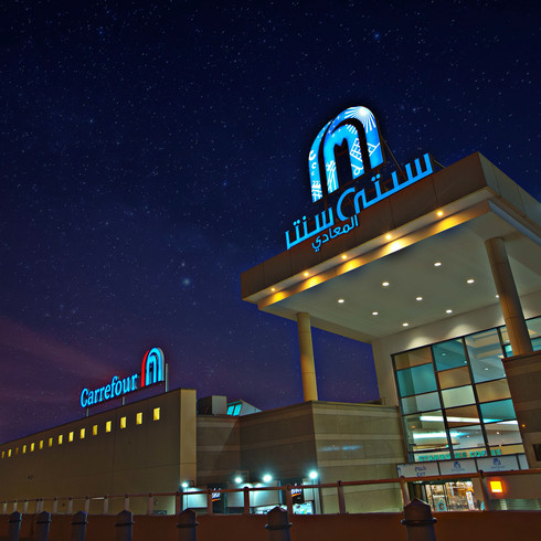 City Center - Majid Al Futtaim