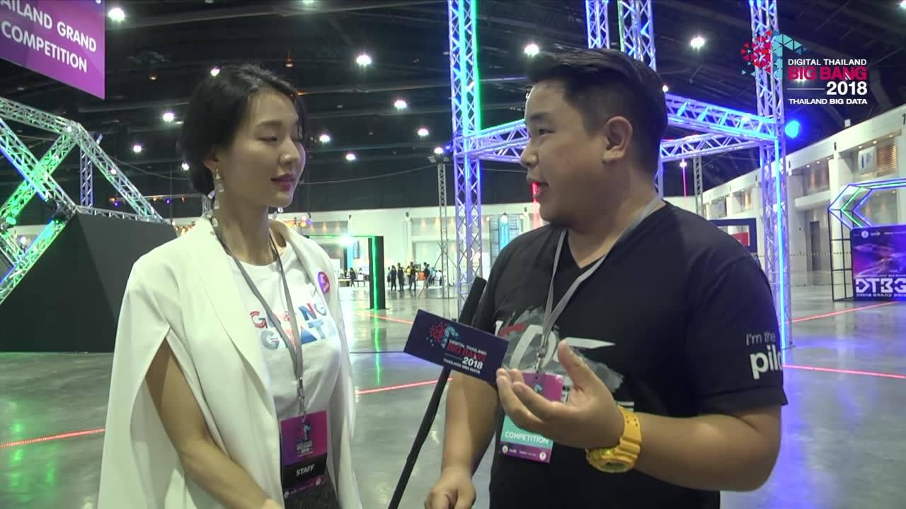บรรยากาศภายในงาน Digital Thailand Big Bang 2018 Thailand Big Data