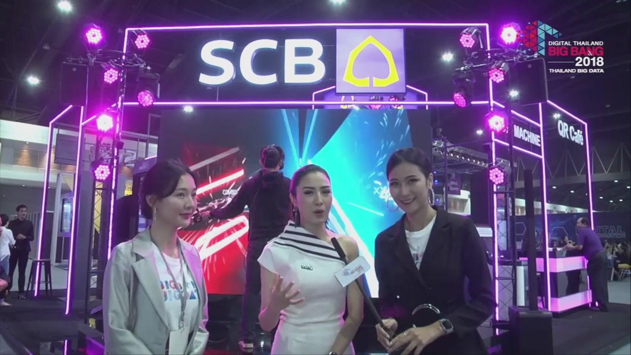 ประมวลภาพบรรยากาศงาน Digital Thailand Big Bang 2018 : Thailand Big Data [Day4]