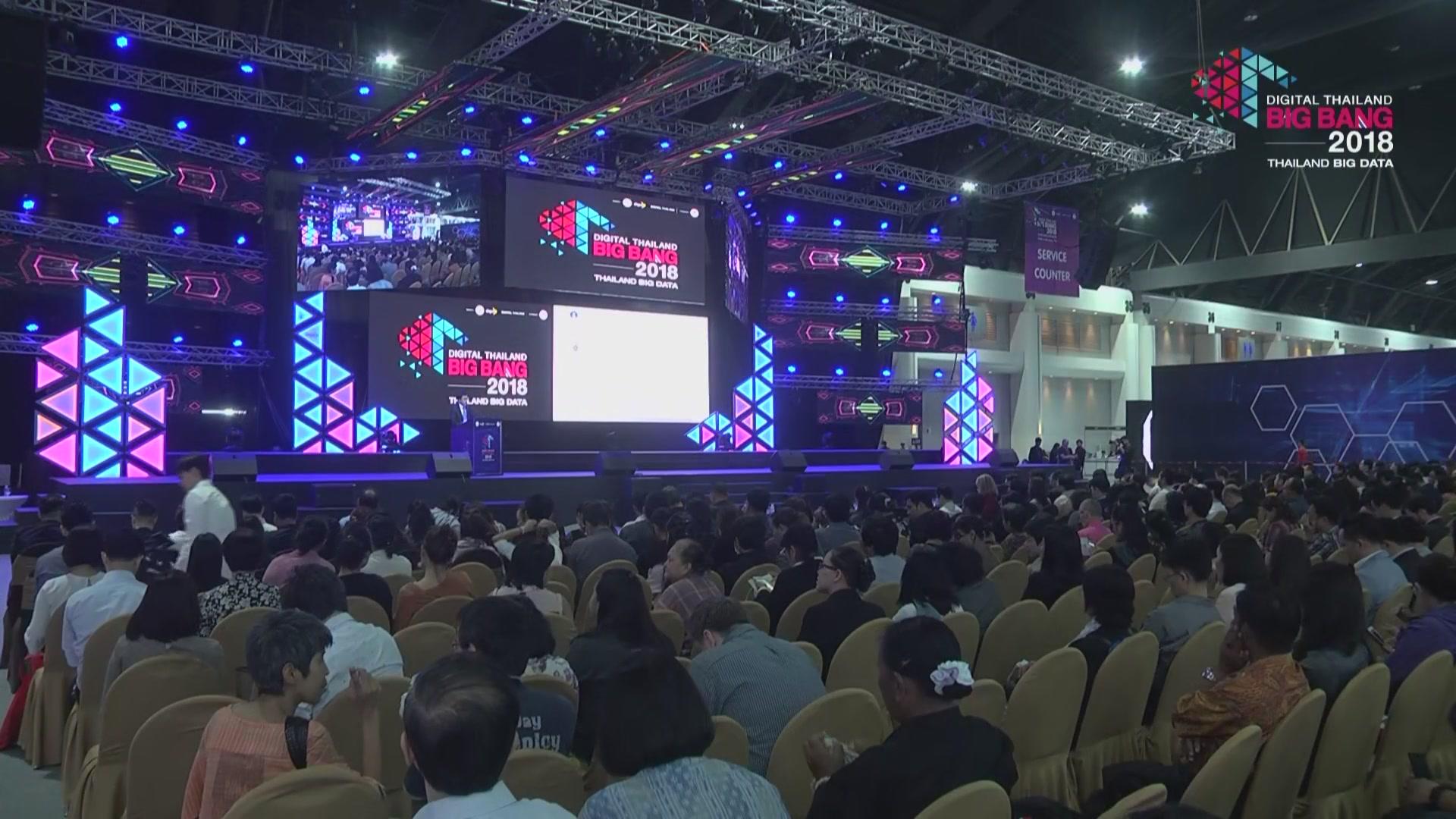 อินทนนท์ Cryptocurrency ไทย โดย ดร.อัมพร แสงมณี ผู้อำนวยการอาวุโส ฝ่ายบริหารเงินสำรองสายตลาดการเงิน ธนาคารแห่งประเทศไทย