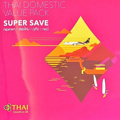 ตั๋ว Super Save การบินไทย 4 ใบ