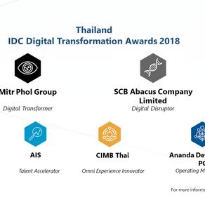 SCB Abacus รับรางวัลจาก IDC Thailand เป็น Digital Disruptor of the Year: