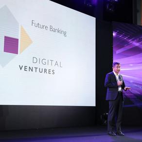 รู้จักกับ Digital Venture ใน  2 นาที