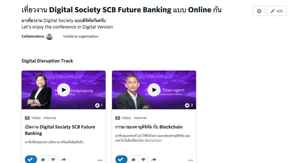 Digital Society Part 2
