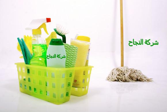 شركة النجاح لتنظيف شقق بالرياض