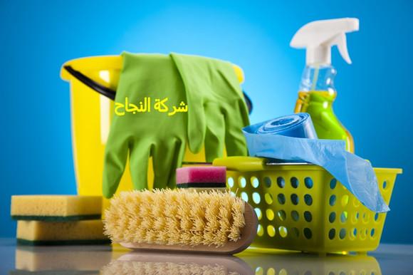 شركة النجاح للتنظيف بالخرج