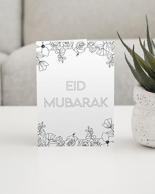 free printable eid mubarak greeting card.png