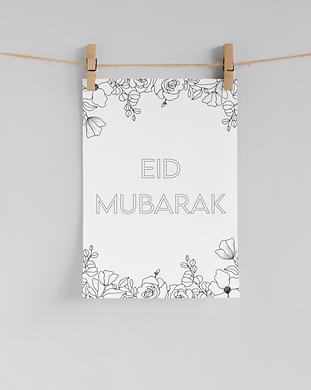 free printable ramadan decor floral coloring
