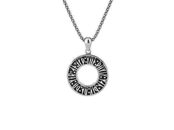 """Viking Rune Pendant """"Remember Me, I Remember You, Love Me, I Love You"""""""