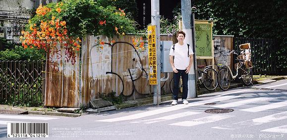 nishihiro-shota_3rd_front.jpg