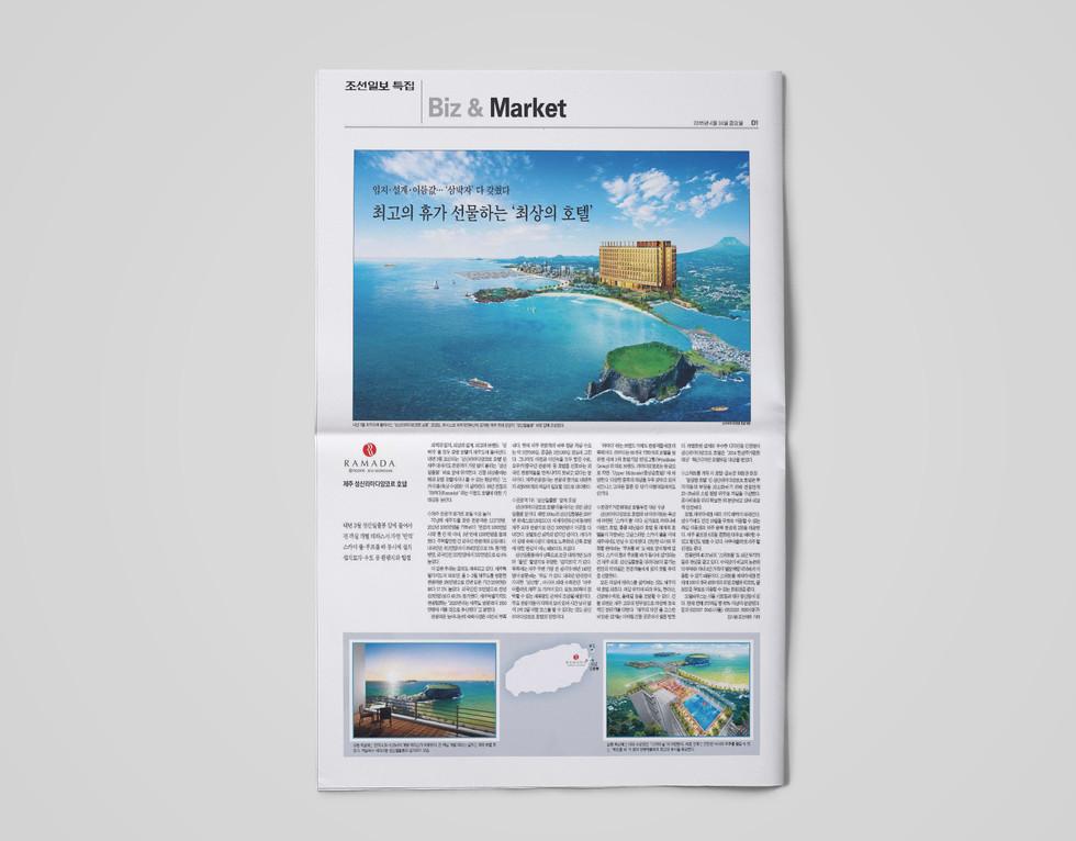 Biz & Market