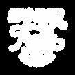 WovenInTruthPodcast_White_Converted-01.p