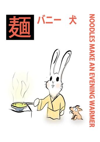 Bunny Dog Noodles.png
